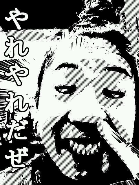 manga_20121012130435.jpg