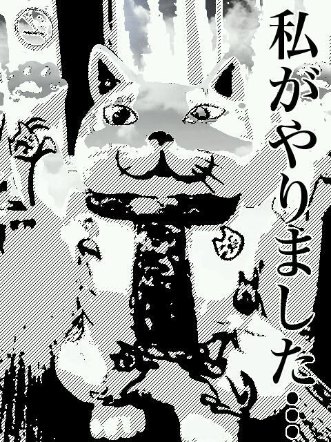 mangafu_20121030141828.jpg