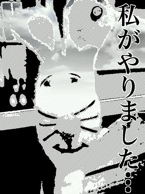 mangafu_20121030142020.jpg