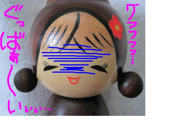 snap_lisasaichi9631_20128252937.jpg