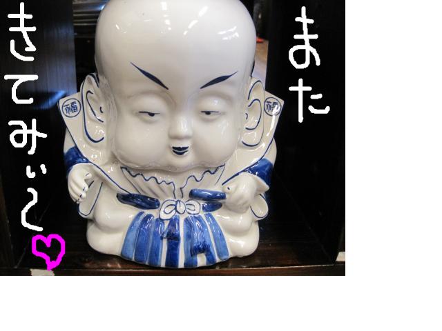 snap_lisasaichi9631_201283125924.jpg