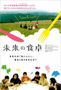 mirai_web.jpg