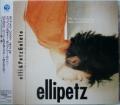 ellipetz/elli & Petz Gelato