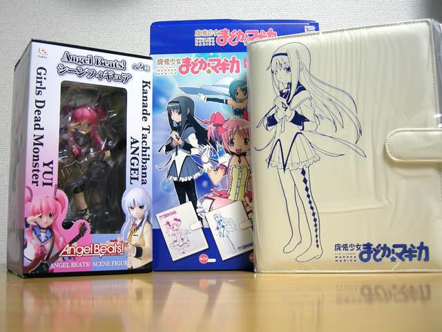 20110829_prize.jpg