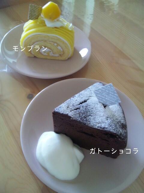 田園ケーキ