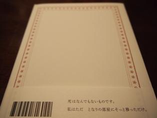 P3090576.jpg