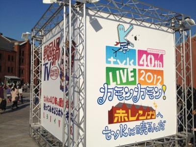 fc2blog_20121022192930bbe.jpg