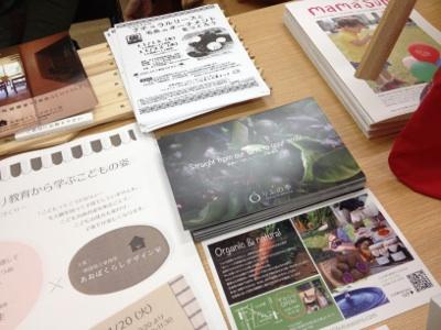 fc2blog_2012103121373966e.jpg