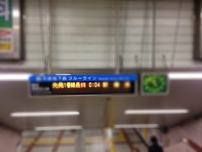 fc2blog_201212032132431c7.jpg