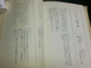 iphone_20120326224153.jpg