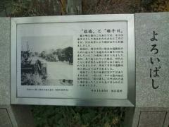 20120419093924.jpg