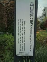 20120419094519.jpg