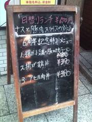 20120427121308.jpg