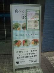 20120530125730.jpg