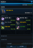 TERA_ScreenShot_20120813_015631.png