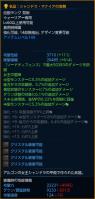 TERA_ScreenShot_20121110_181040.png