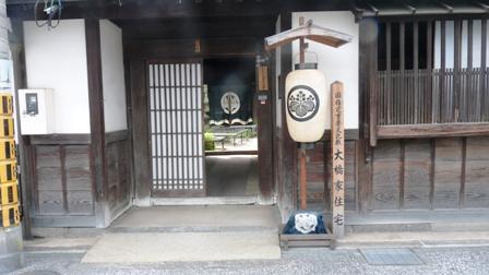 岡山(5)