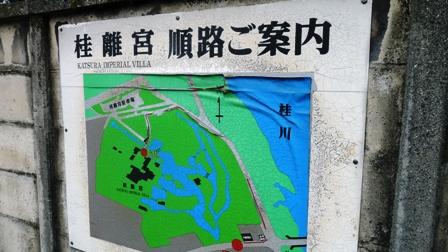 京都(1)