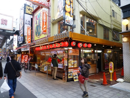 大阪(2)