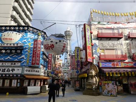 大阪(3)