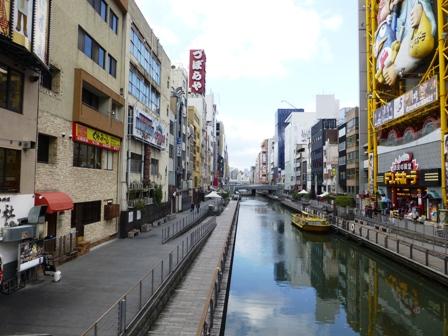 大阪(7)