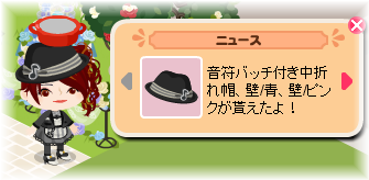 20130918_02.png