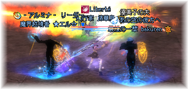 20130925_01.png