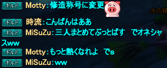 20130928_01.png