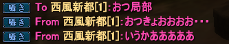 20131013_04.png