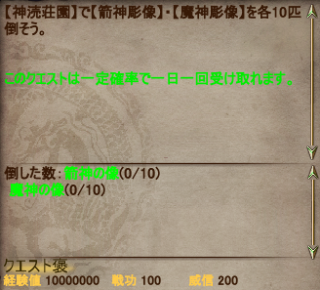 20131015_08.png
