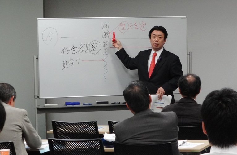 20130328園部 勝先生講義