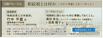 0416園部