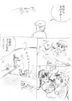 燃えよムスカcomic2012a