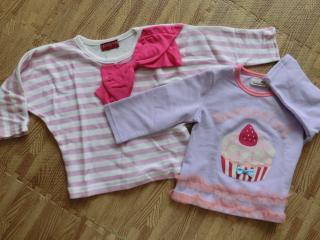 姉からのプレゼント服2