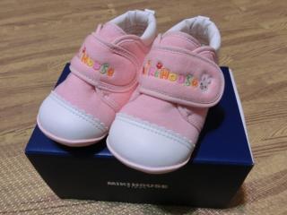 2足目の靴