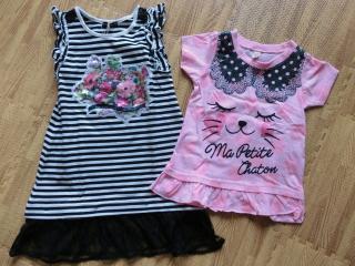 姉からのプレゼント服4