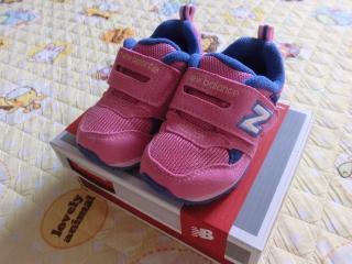 3足目の靴