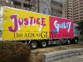 J&Gツアートラック2