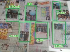 新聞20121121