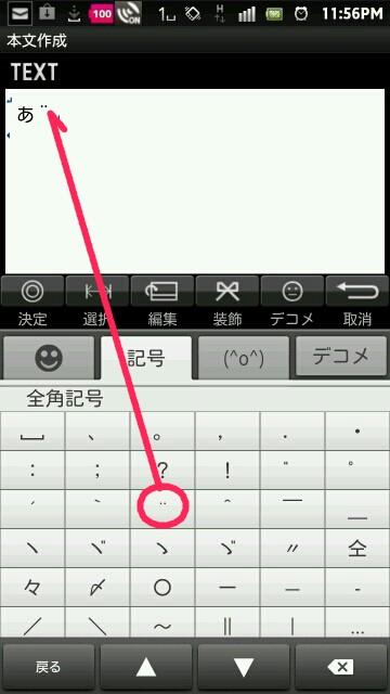 keybood.jpg
