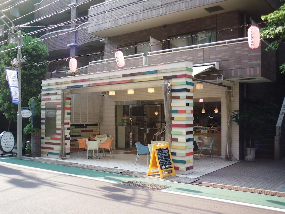 野菜スイーツ2 中目黒 東京