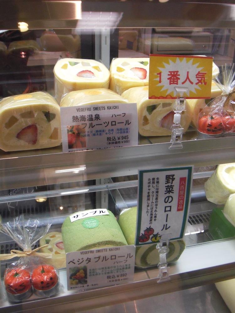 野菜のスイーツ 鎌倉