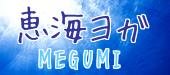 muguyoga.png