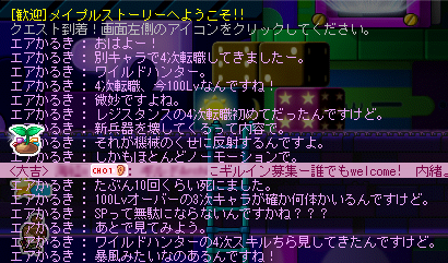130407_011714.png