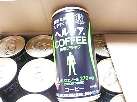 スコーン・ヘルシアコーヒー 009