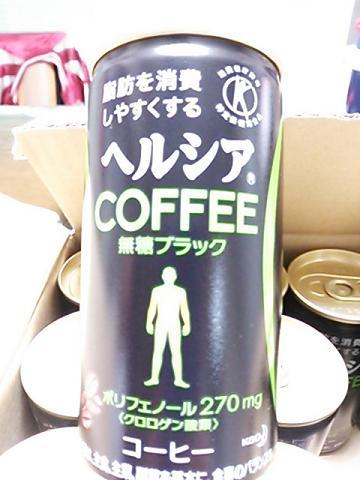 スコーン・ヘルシアコーヒー 010