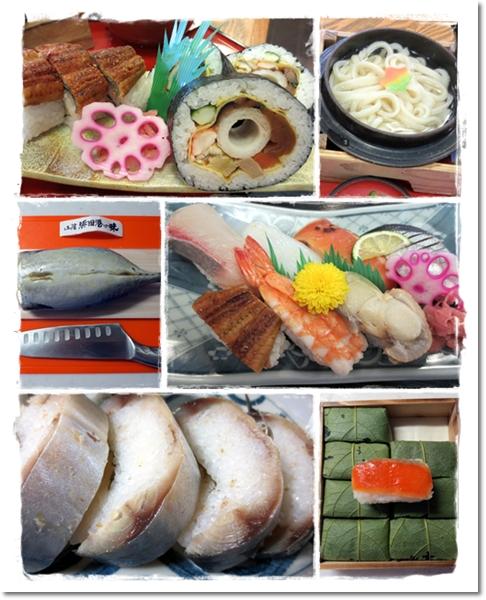 2012・10・6・お鮨
