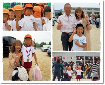 2012・10・6・はるひ運動会2