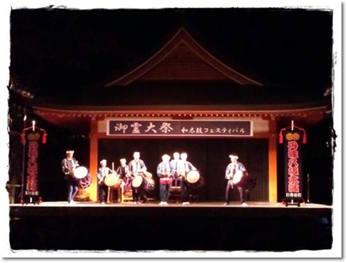 2012・10・6・和太鼓フェスティバル