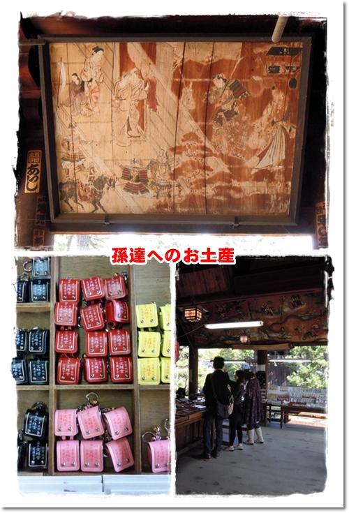 2012・10・25~26・文殊堂ー2